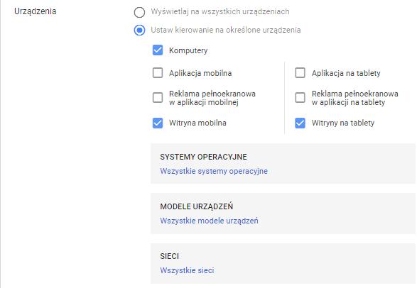Google ADS GDN 5
