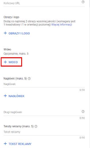 rda google ads 1